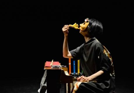 Margaret Leng Tan.JPG