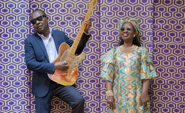 Amadou and Miriam.jpg