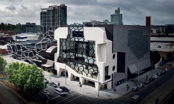 Melbourne Recital Centre corner
