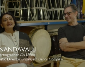"Chi Udaka | ""Performing Chi Udaka"" (03) 